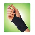 Wrist Band With Thumb Loop Beige